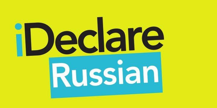 ideclare_russian-002