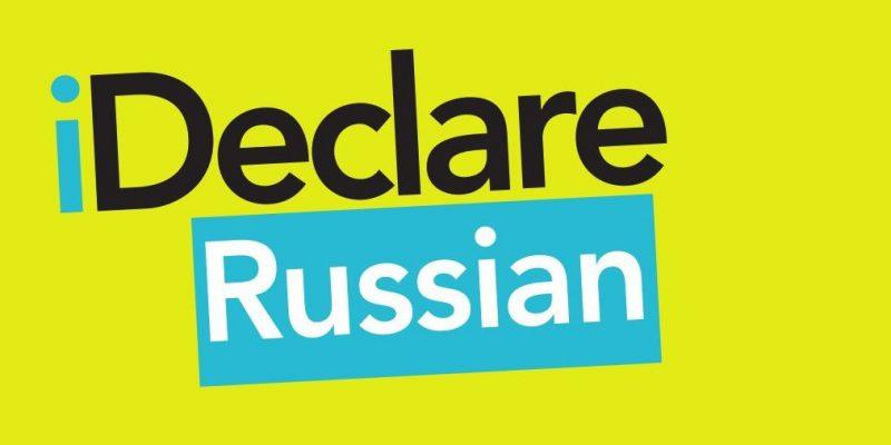 ideclare_russian